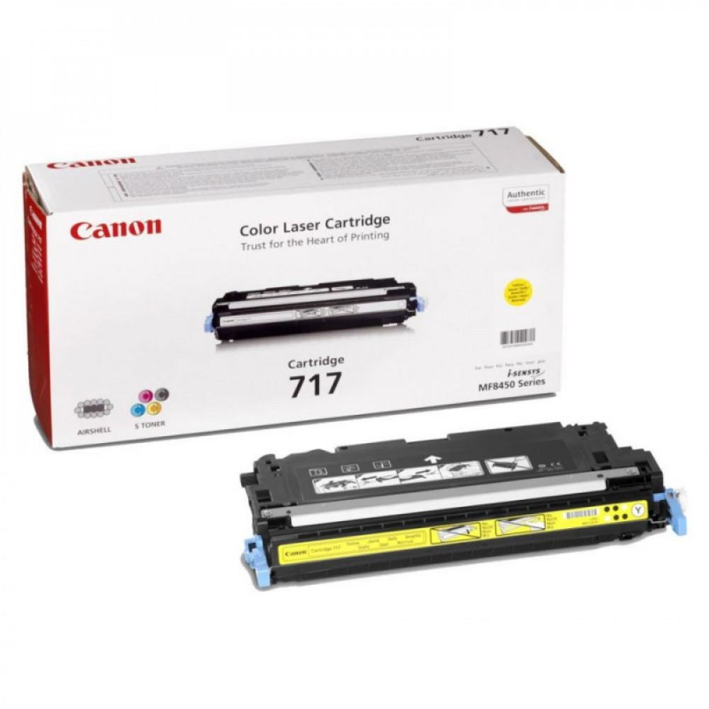 Картридж Canon C-717 Cyan (2577B002) (Original)