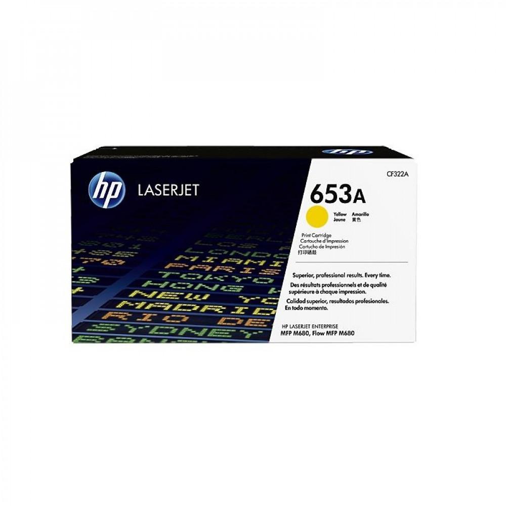 Картридж HP CF322A (653A) Y
