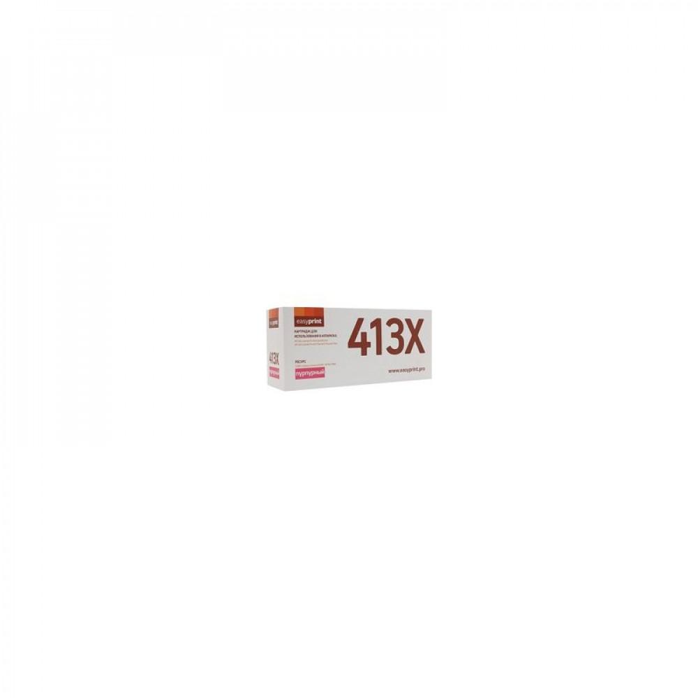 Картридж тонерный EasyPrint для HP LH-CF413X с чипом